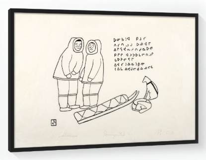 Oeuvre inuit en angle